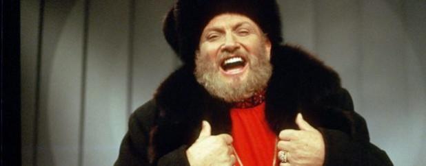 Модная русская борода 2018-2019