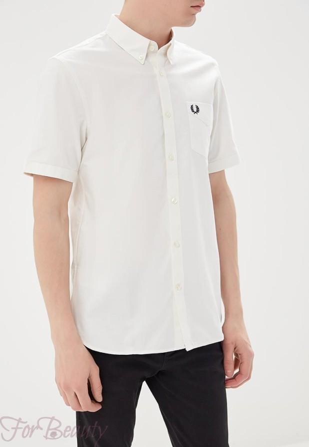 мужские рубашки мода 2018: белая с коротким рукавом