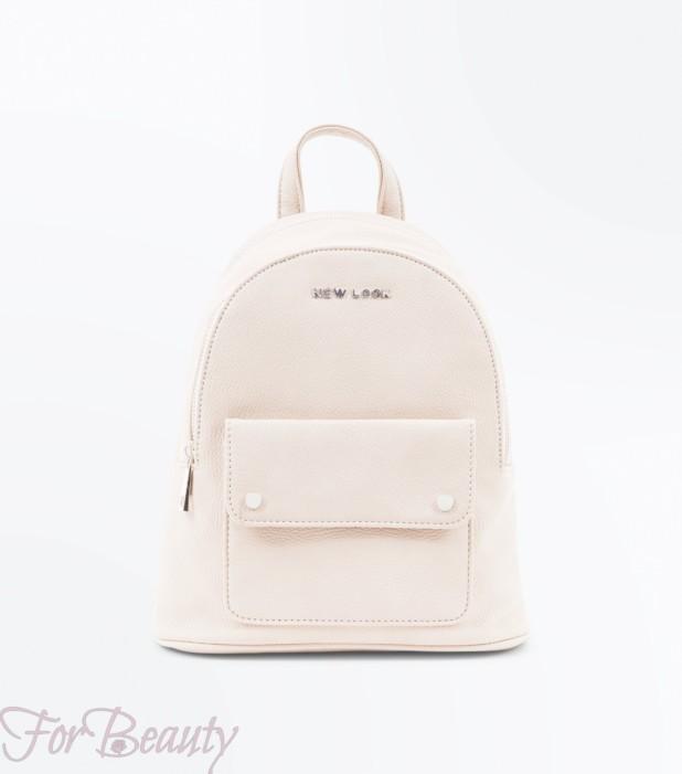 Модный розовый рюкзак 2018
