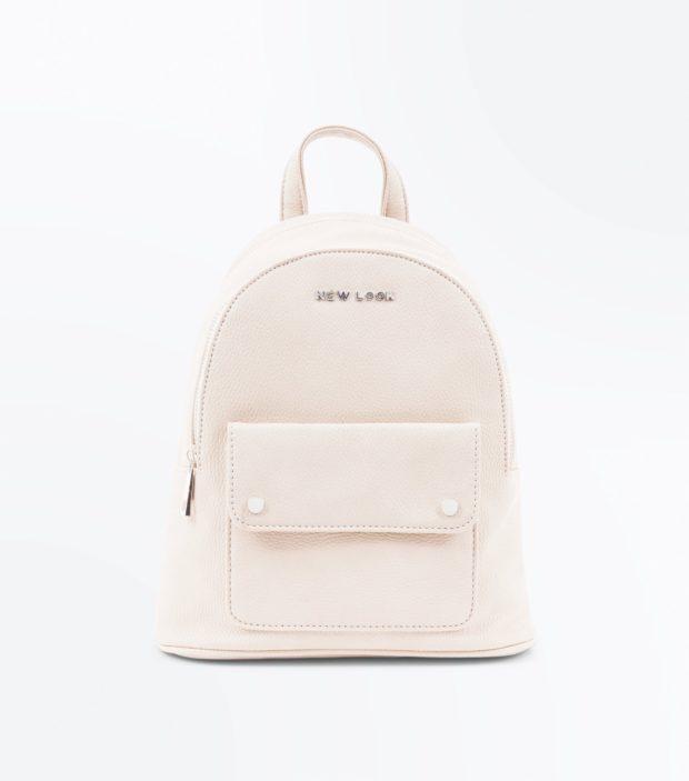 Модный розовый рюкзак