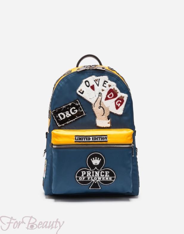 Модный синий тканевый рюкзак 2018