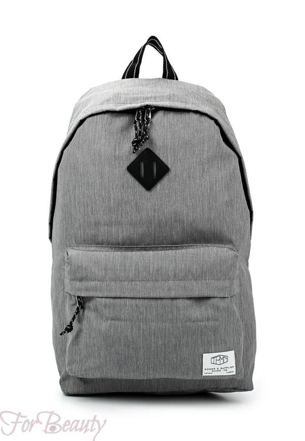 Модный серый рюкзак 2018