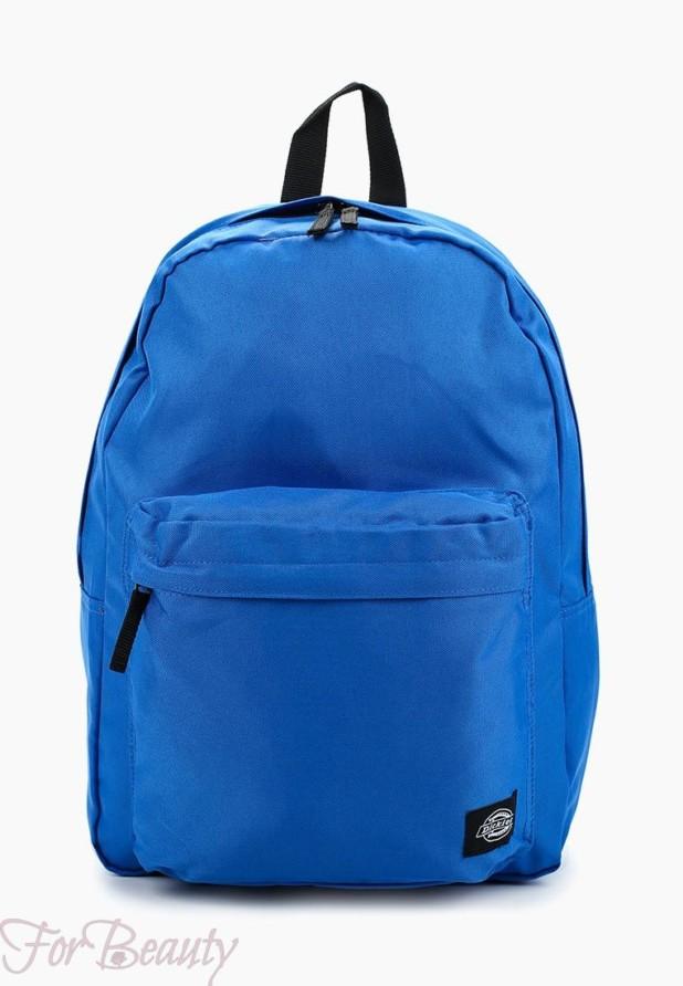 Модный синий рюкзак 2018