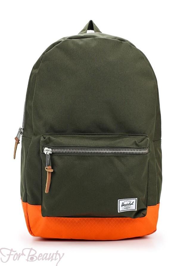 Модный зеленый с оранжевым рюкзак 2018