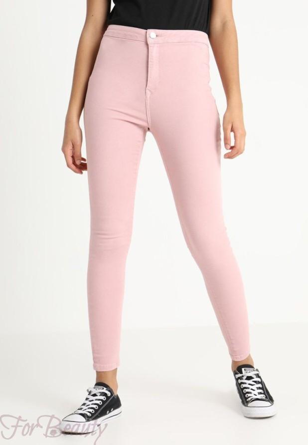Модные розовые женские джинсы 2018 года