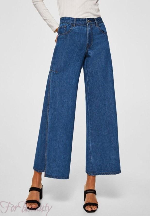 Модные женские джинсы клёш 2018