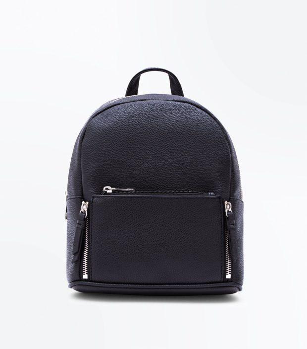 черная в виде рюкзака с молнией