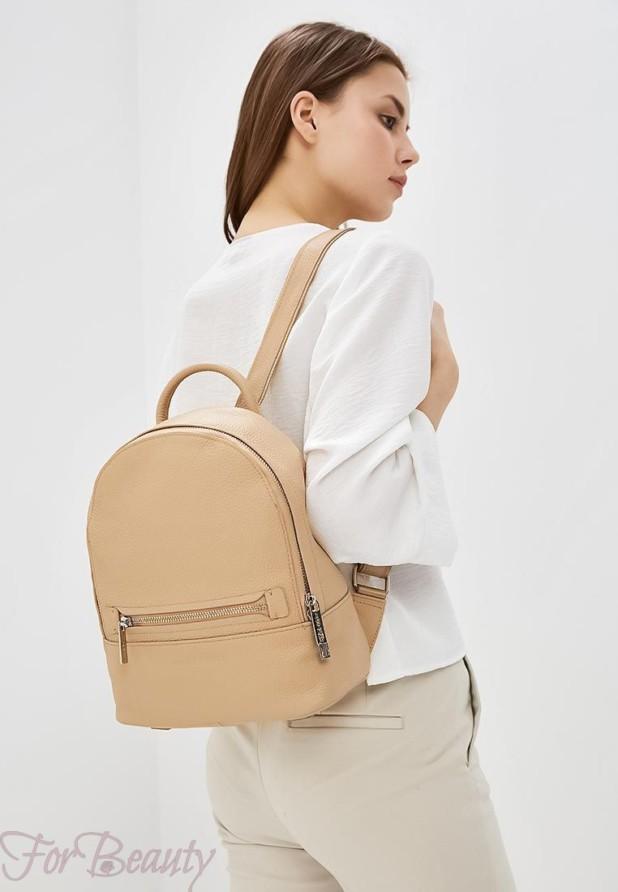 Модный бежевый женский сумка рюкзак 2018