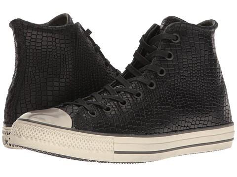 стильная мужская обувь с имитацией кожи рептилий
