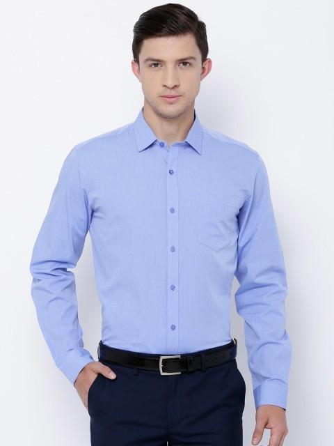 Приталенная рубашка для подростка