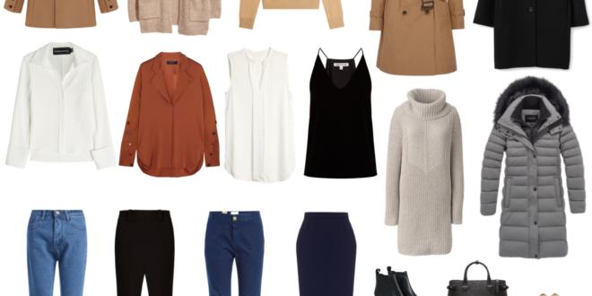Бесподобный базовый гардероб 2020-2021 для женщин