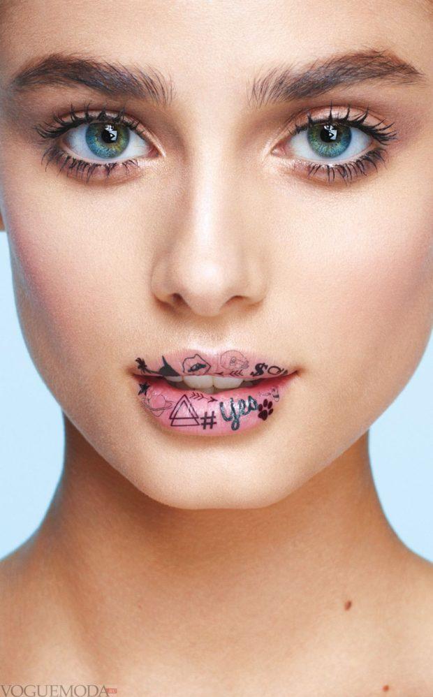 губы с надписью