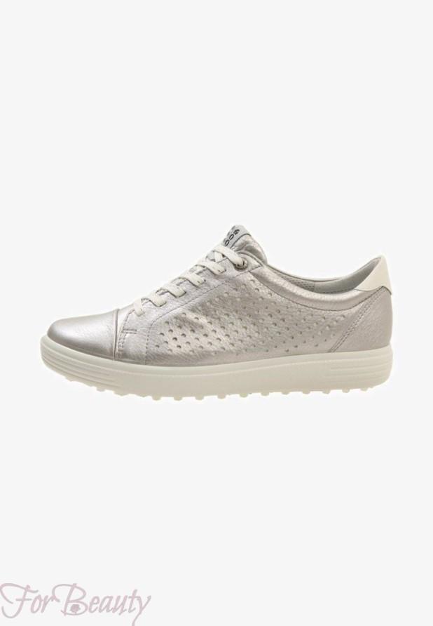 Модные женские кроссовки металлических оттенков 2018